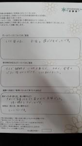 20151021_164743