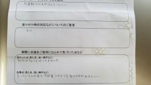 Photo_17-08-11-14-01-01.130