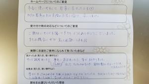 Photo_17-08-11-15-38-36.015